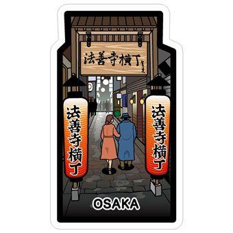 gotochi postcard osaka hozenji yokocho