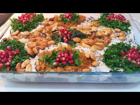من اطيب انواع الفتة و على طريقتي انا فتة الباذنجان طريقة سهلة و لذيذة و لا اطيب من هيك Youtube Cooking Cookbook Food