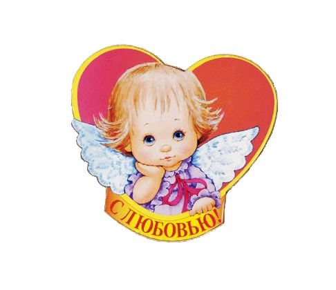 Angel, $3.00, Angel fridge magnet,  Catalog of St. Elisabeth Convent. #CatalogOfGoodDeed #handmade #buy #order #orthodox #Christianity #gift #present #angel