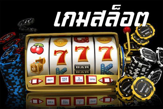 #thaislot88 #สล็อต #slot #เกมส์สล็อตได้เงินจริง