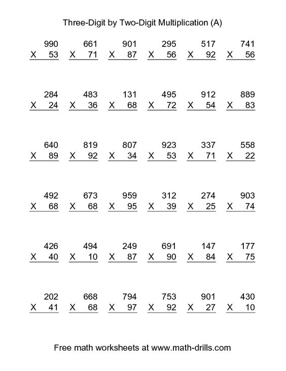 Multiplication Worksheet Multiplying ThreeDigit by TwoDigit – Double Digit Multiplication Worksheets Free