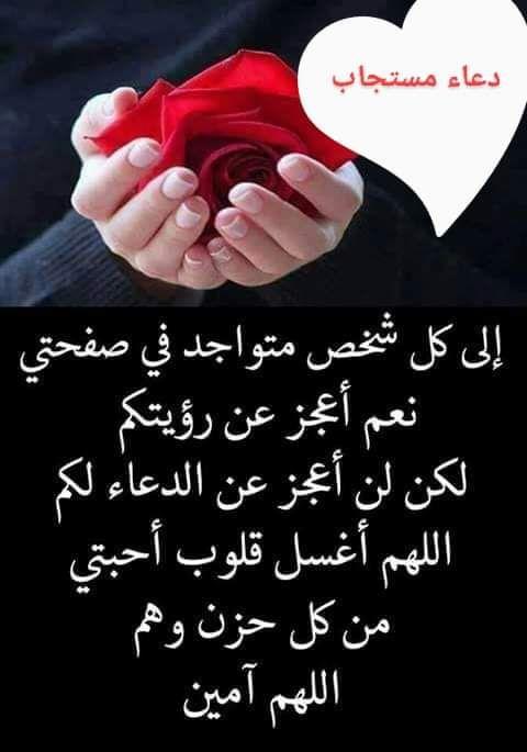 Pin By Ummohamed On اسماء الله الحسنى Lms Eat