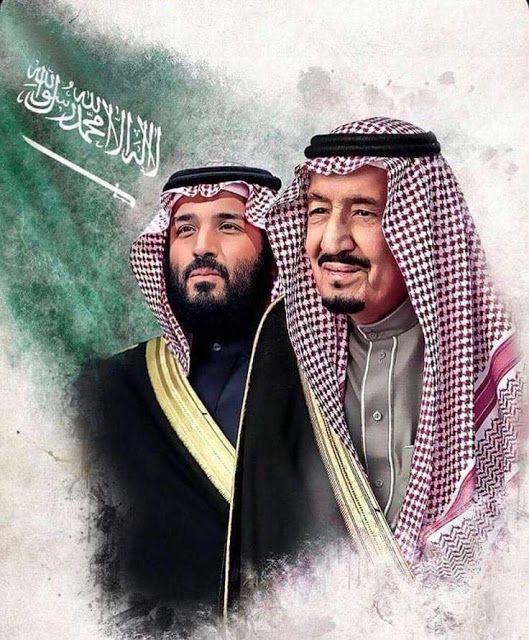 Dia Nacional Da Arabia Saudita Saudi Arabia Flag National Day Saudi Ksa Saudi Arabia