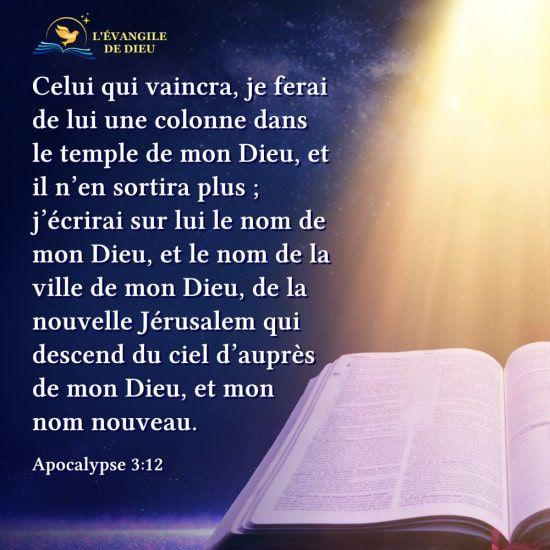 labible #autorité #louer #évangile #parolesdeDieu Évangile du jour — Le  Seigneur aura un nouveau nom à Son retour   Image biblique, Priere du jour,  Seigneur