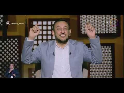لعلهم يفقهون الشيخ رمضان عبد المعز التذكير بمعالي الأخلاق نصح وفضيلة يجب التحلي بها Youtube Mens Tops Shirts Tops