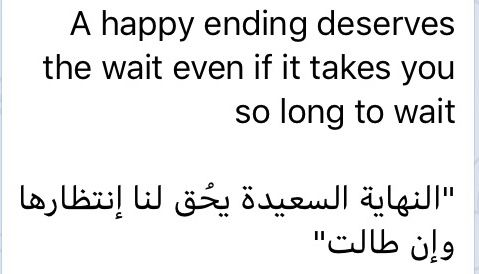 Pin By اوراق الخريف On Learn English Learn English English Language Happy Endings