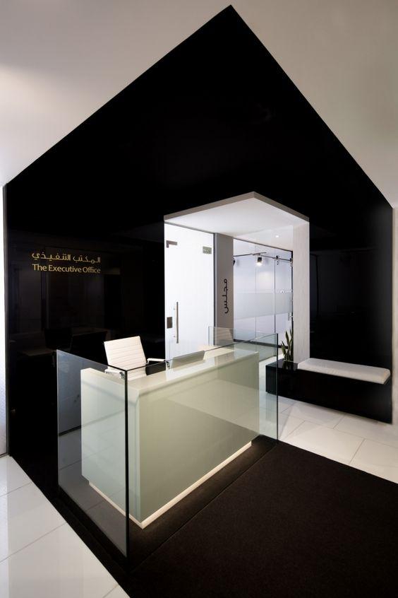 Sheikha Bodour Al Qasimi Sharjah Executive Offices