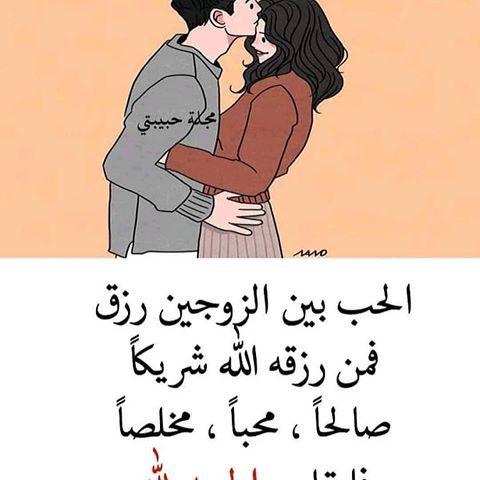 رمزيات من تجميعي K Lovephooto Instagram Photos And Videos Music Lover Quote Romantic Words Arabic Quotes