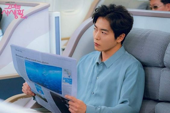 """Kim Jae Wook Can't Stomach Sasaeng Fan Behavior In """"Her Private Life"""""""