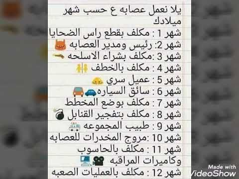 Pin By Sara Yasser On Questions Funny Word Quotes Wise Words Quotes Funny Arabic Quotes