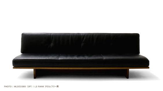 More-less leather sofa