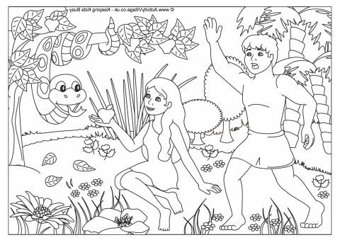 Garden Of Eden Coloring Pages Ps25 Garden Of Eden Colouring Page