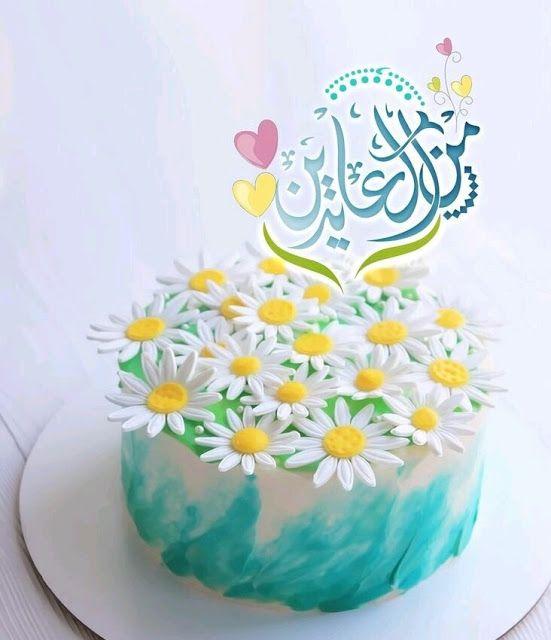 تهنئة عيد الفطر لصديقتي العزيزة Eid Greetings Free Printable Christmas Gift Tags Christmas Gift Tags Printable