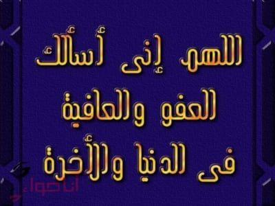 أدعية رمضان 2019 أجمل صور ادعية رمضان مكتوبة مجلة انا حواء In 2020 Islamic Images Islamic Quotes Arabic Calligraphy