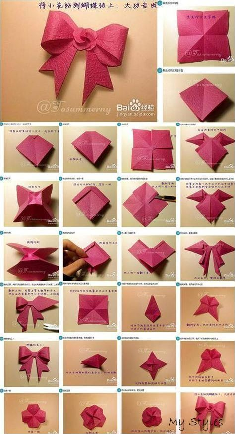 Origami Liebe