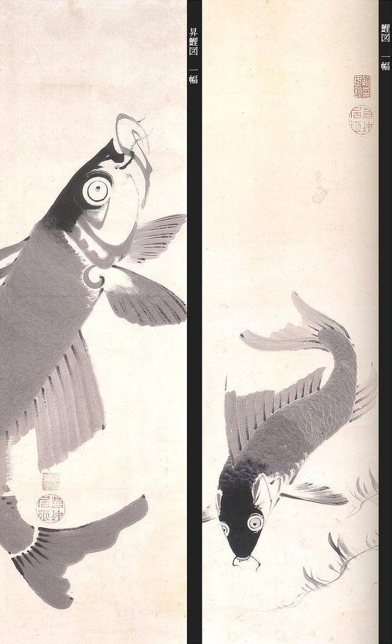 Ito Jakuchu (1716-1800), Japanese. Fish. 伊藤若冲「鯉図」