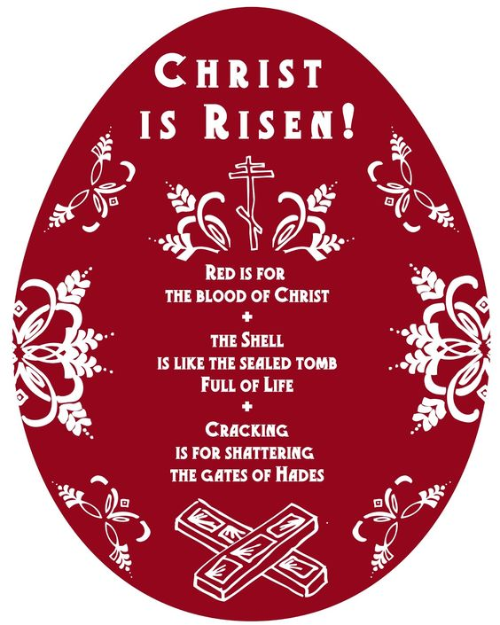 """Many Mercies: Christ is Risen! red egg printable -- """"The top image fills a full page,  and the bottom can be printed and folded into a Pascha card."""""""