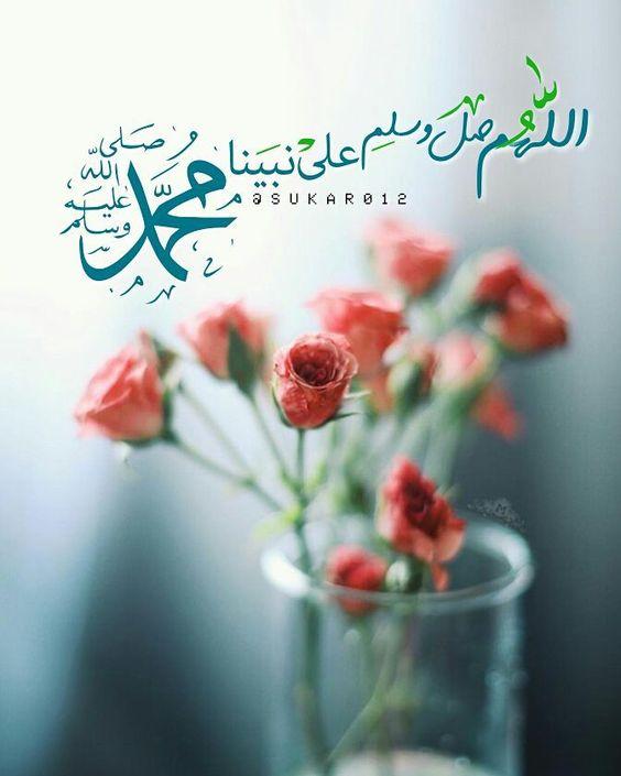 سجل حضورك بالصلاة على النبي  - صفحة 12 A8c1a16263b5df959214aa3349249075