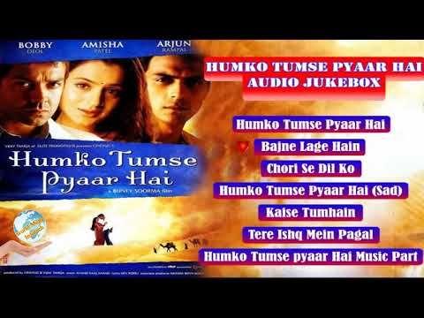 Humko Tumse Pyaar Hai Audio Jukebox Youtube Hiburan