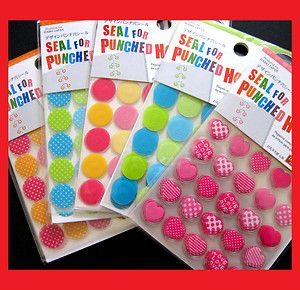 colorful fancy punch hole sticker ring reinforcement seal 280pcs pick 1 design | eBay