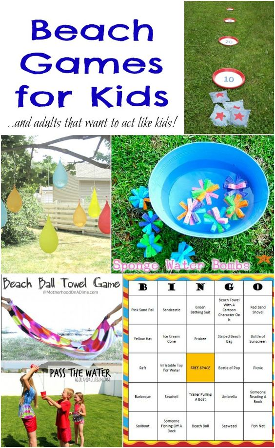 Beach Games Perfect For Kids and Adults That Want To Act Like Kids! Perfect for summer fun and summer birthday parties.