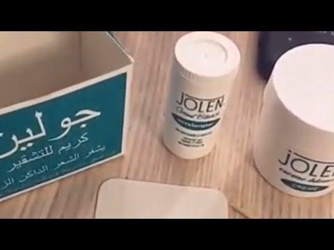 طريقة تشقير الحواجب جولين شفافة بدون ماتصير صفراء سناب شهد الحمدان Youtube Glassware Mugs Tableware