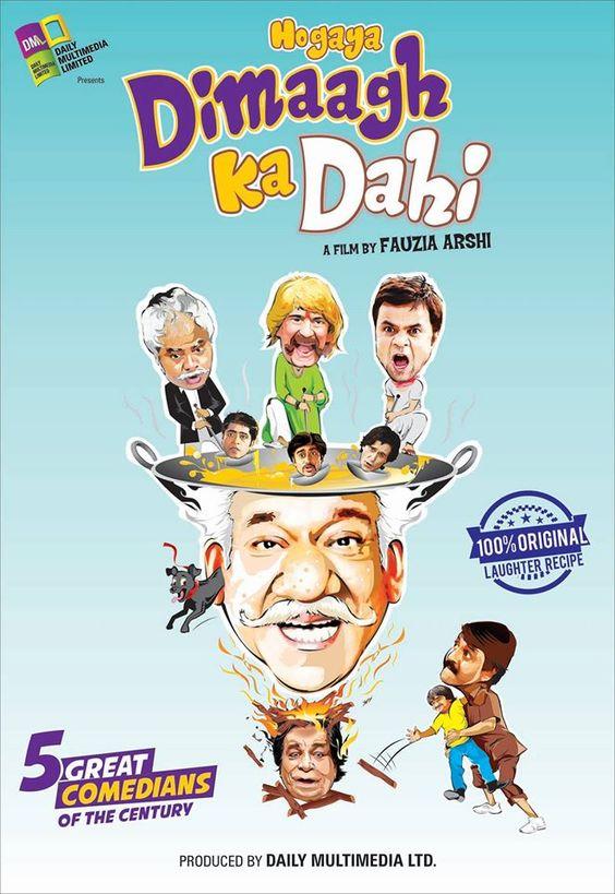 Hogaya Dimaagh Ka Dahi (WEBRip)