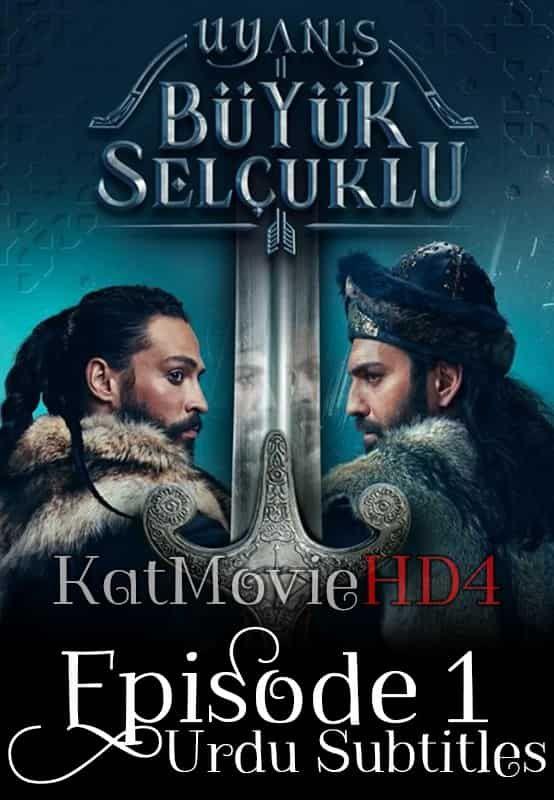 Nizami Alem Uyanis Buyuk Selcuklu Episode 1 With Urdu Subtitles Tv Series Subtitled Urdu