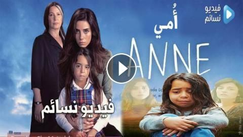 Pin By Rula Shahin On Turkish Series In Arabic Videos Movie Posters Movies