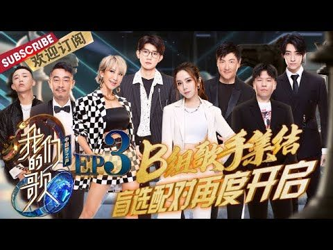 pin on chinese idol our song 2