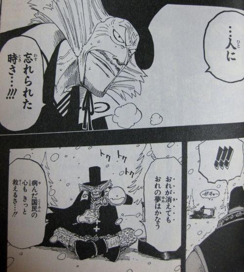 86話 ヒルルクの桜と受け継がれゆく意志 アニメ 名言 アミュー ワポル
