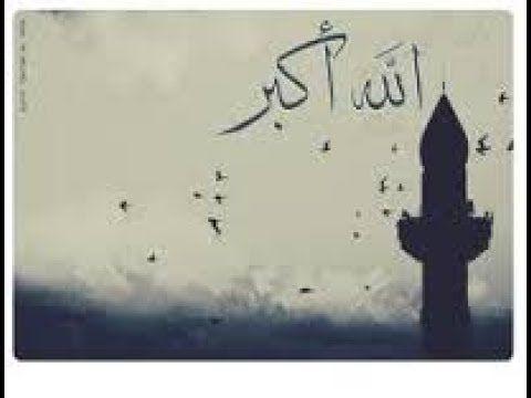 كل يوم حديث 23 رمضان كريم الدعاء بين الأذان والإقامة Islamic Teachings Tahajjud Prayer Islam