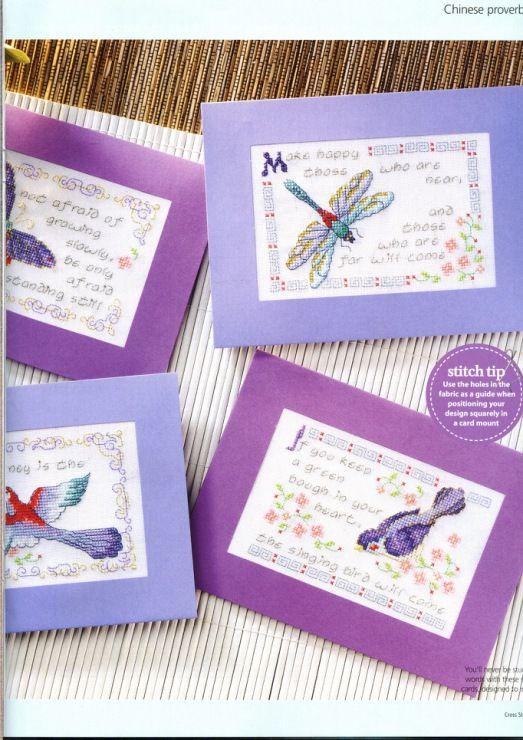 words of wisdom cards by maria diaz 4/5