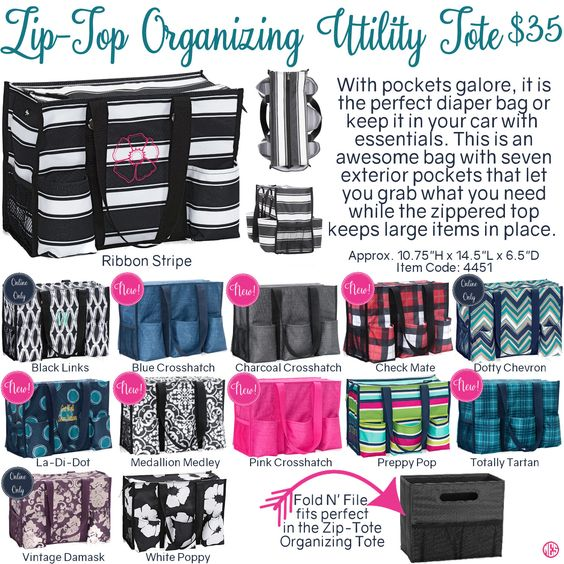 Zip-Top Organizing Utility Tote by Thirty-One. Fall/Winter 2016. Click to order. Join my VIP Facebook Page at https://www.facebook.com/groups/1603655576518592/