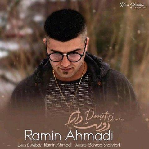 دانلود آهنگ رامین احمدی به نام دوست دارم Persian People Music Movie Posters