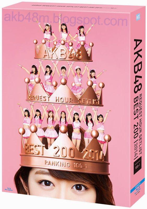 AKB48 Theater: [Blu-ray] AKB48 リクエストアワーセットリストベスト200 2014 (100 ~ 1 ver ) スペシャルBlu-ray BOX (Blu-ray Disc5枚組) [BDrip] ...