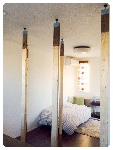Diy 室内壁 1 柱を立てる 子供部屋 間仕切り Diy 子供部屋