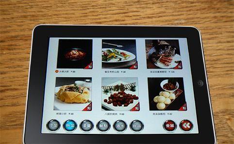 iPad Menus Light Up Beijing