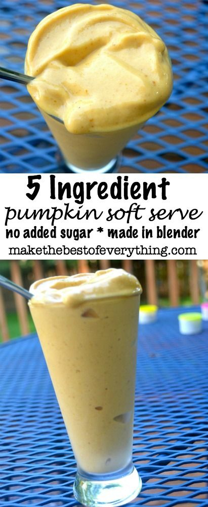Healthy Pumpkin Soft Serve - omit almond extract,use lactose free or non-dairy milk, and keep cinnamon to less than 1 tsp