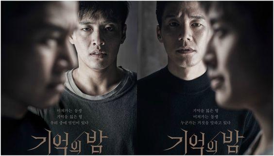 Película: Forgotten (Night of Memory), estreno 29 noviembre 2017. Corea del Sur. Protagonistas: Kang Ha Neul, Kim Moon Sun. Thriller psicológico.