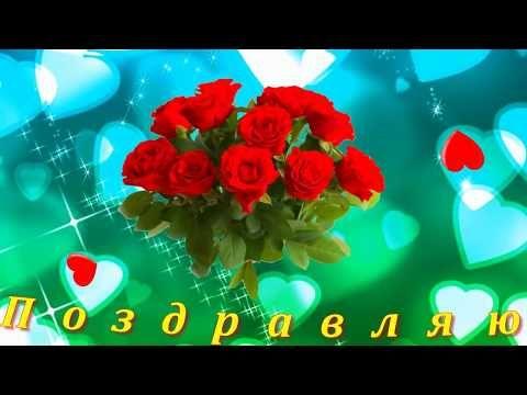 Krasivye Pozdravleniya S 8 Marta Mame I Babushke Youtube