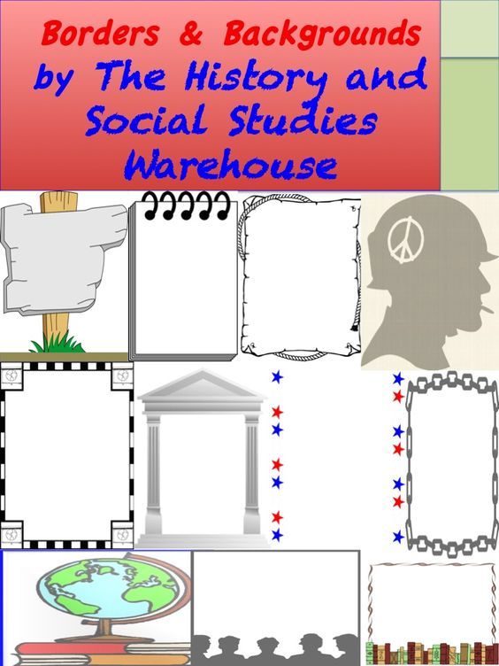 History and Social Studies Borders and Backgrounds  Brought to you by The History and Social Studies Warehouse!  This is a set of 20 individual files to use in your latest teaching resource files.  There are 20 PNG files. Should you want PDF's just let me knoww  The set includes borders that will fit a whole page perfectly, or you can resize them.  You are able to use them for any personal or classroom project OR Any resource document that you sell.