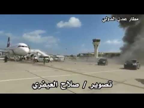 Pin By مـ حـ مـ د On Yemen In 2021 Yemen Road Highway