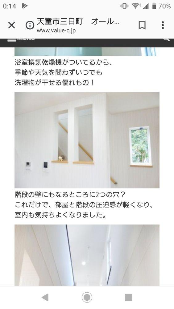 階段 おしゃれまとめの人気アイデア Pinterest Achamaru 階段