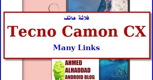 فلاشة هاتف Tecno Camon Cx Mt6750 روم بعدة روابط Official Rom Camon Cx Firmware Camon Cx All Rom Of Tecno Camon Cx فلاشة رسمية ف Blog Personal Care Person