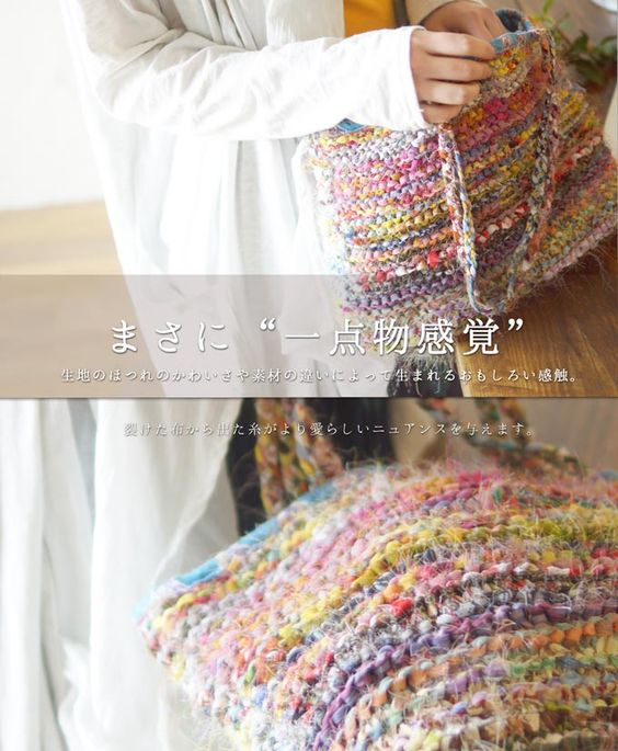 【楽天市場】【再入荷♪3月31日12時&22時より】 「mori」さき布編みトートバッグ:ワンピース専門店 Cawaii