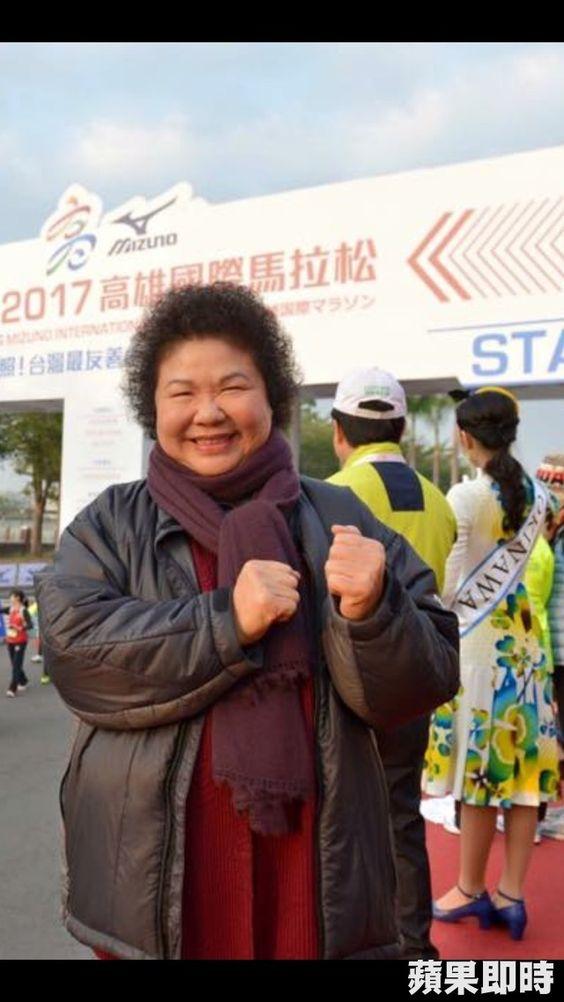 awesome 被酸「燒錢的煙火市長」 陳菊:會好好檢討 陳菊今上午主持高雄國際馬松拉開跑儀式。高市府提供 http://taiwanese.moe/archives/603892