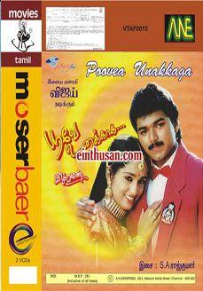 Poove Unakkaga 1996 Tamil Movie Online In Hd Einthusan Vijay Sangita Directed By Vikraman Music By S A Rajkumar Tamil Movies Online Movies Tamil Movies