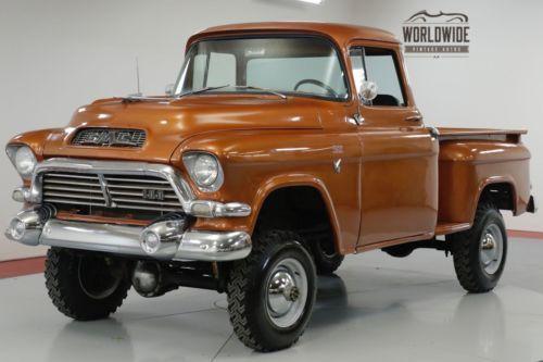 1957 Gmc 100 Extremely Rare Napco Big Back Window 327v8 Pickup Truck Old 1950 S Trucks For Sale Vintage Cl Classic Chevy Trucks Chevy Trucks Vintage Trucks