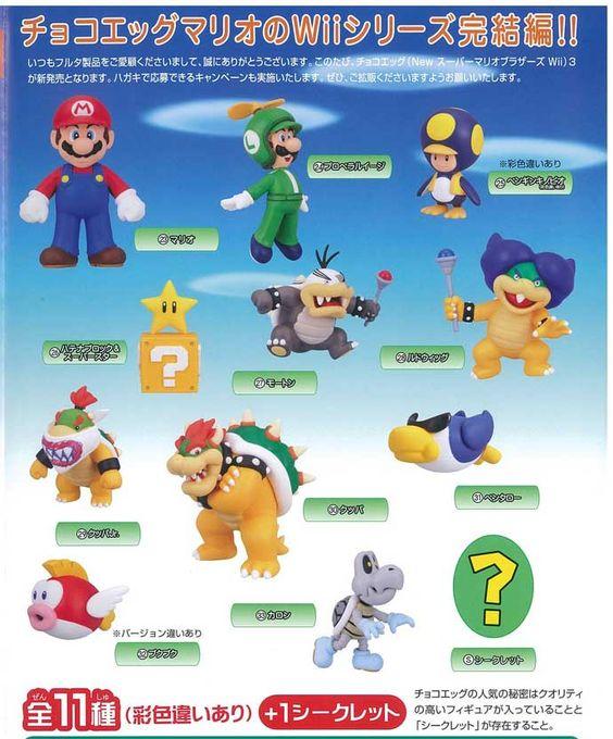 SUPER MARIO BROS.Wii Super Mario Brotherses uncivilized seal BOX